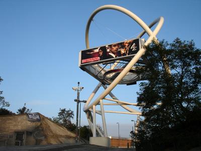 wandsworth-roundabout.jpg